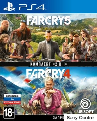 Игра Far Cry 4 + Far Cry 5 для PlayStation 4